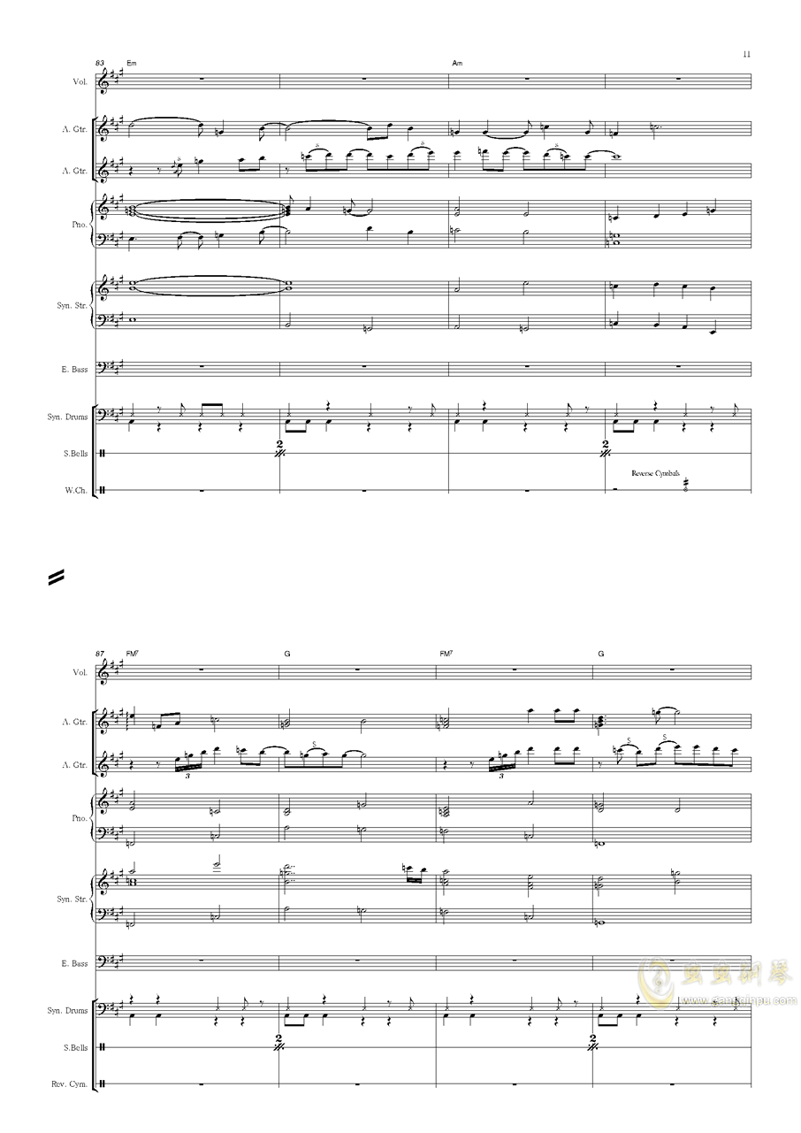 Snow Halation钢琴谱 第11页