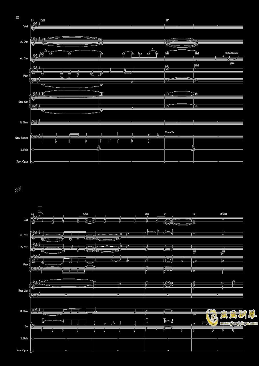 Snow Halation钢琴谱 第12页