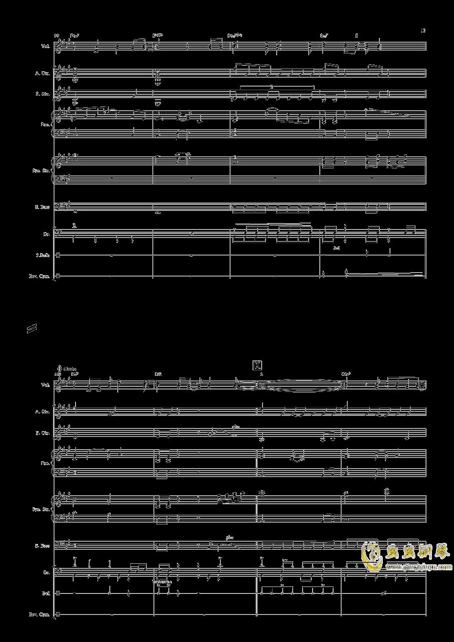 Snow Halation钢琴谱 第13页