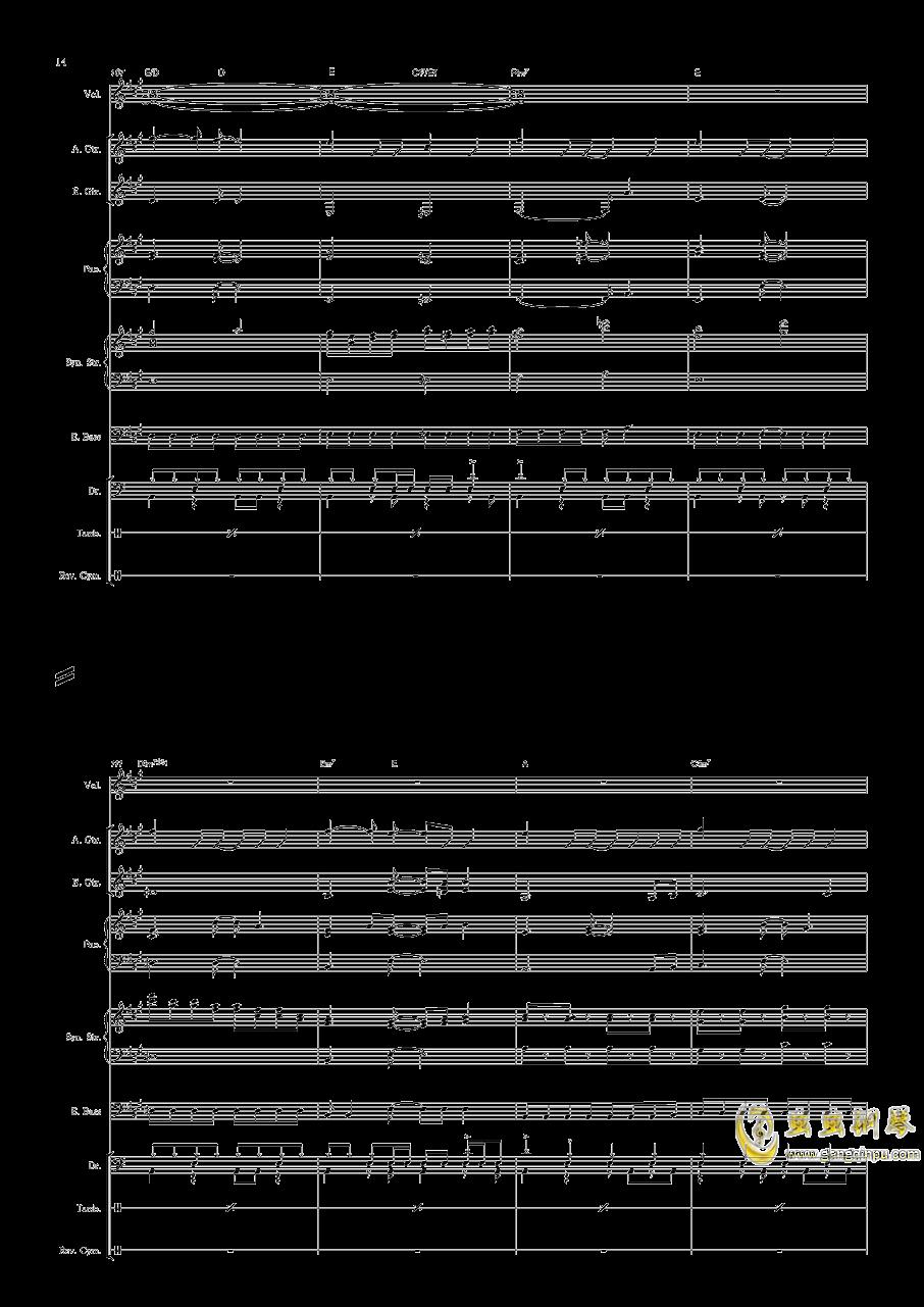 Snow Halation钢琴谱 第14页