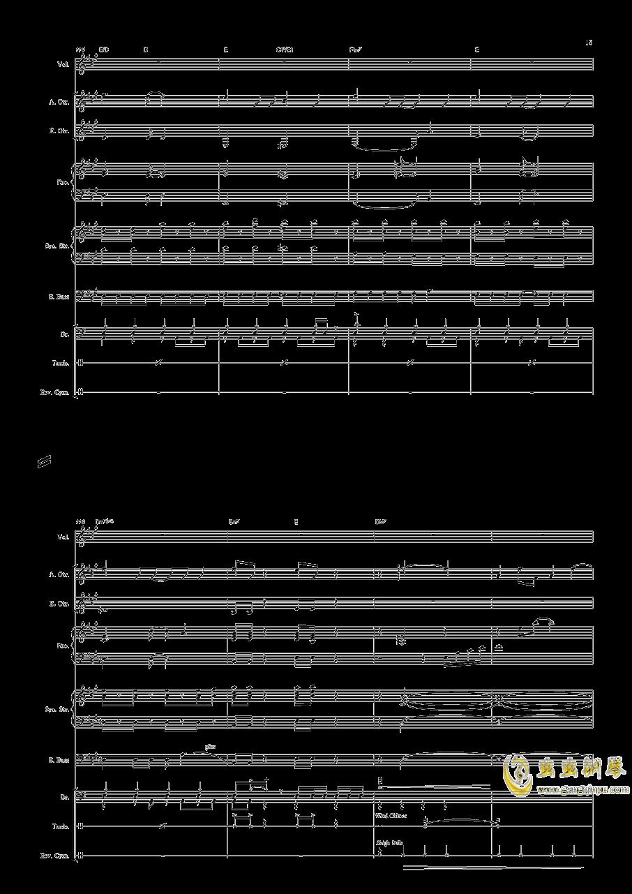 Snow Halation钢琴谱 第15页
