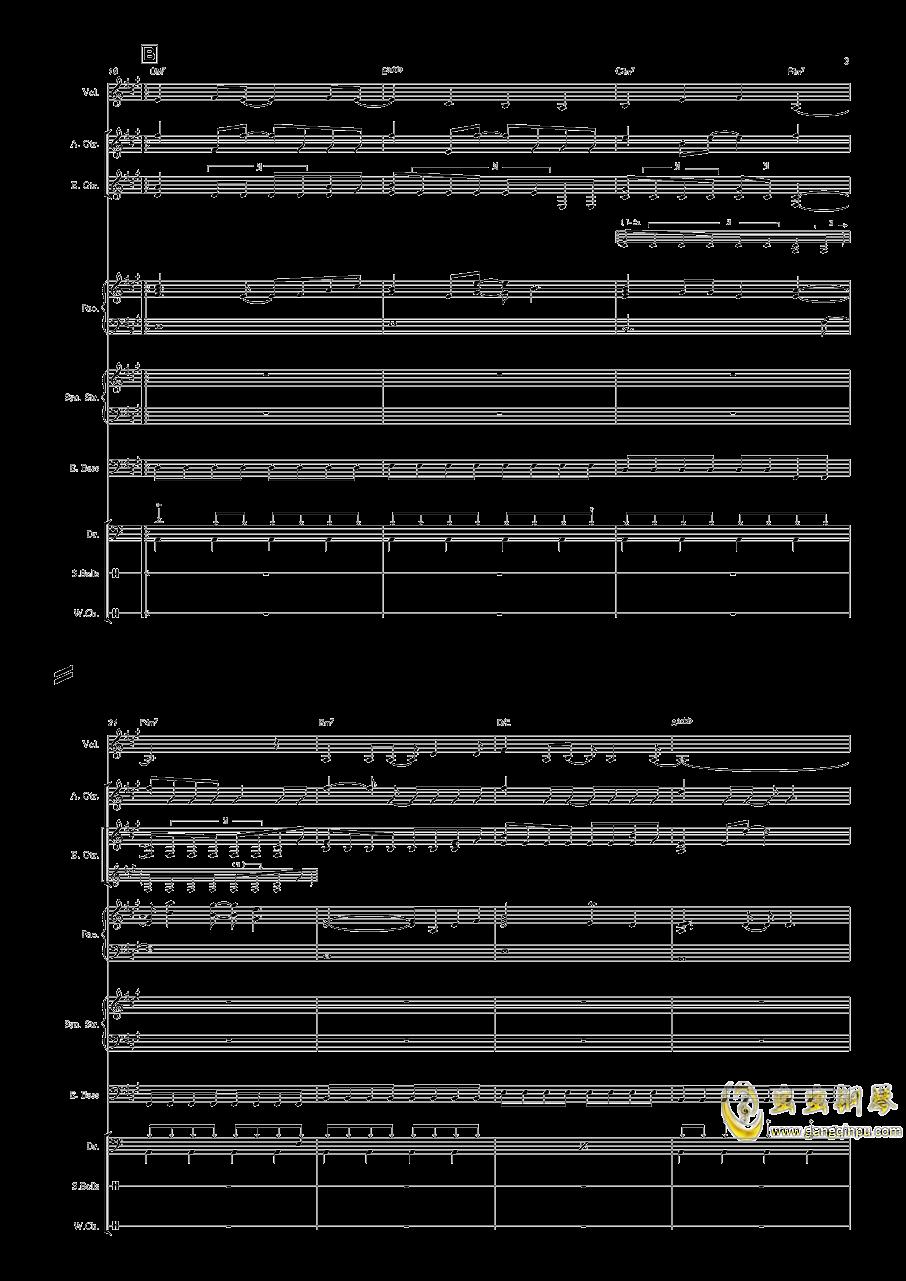 Snow Halation钢琴谱 第3页