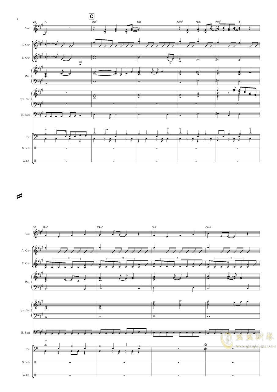 Snow Halation钢琴谱 第4页