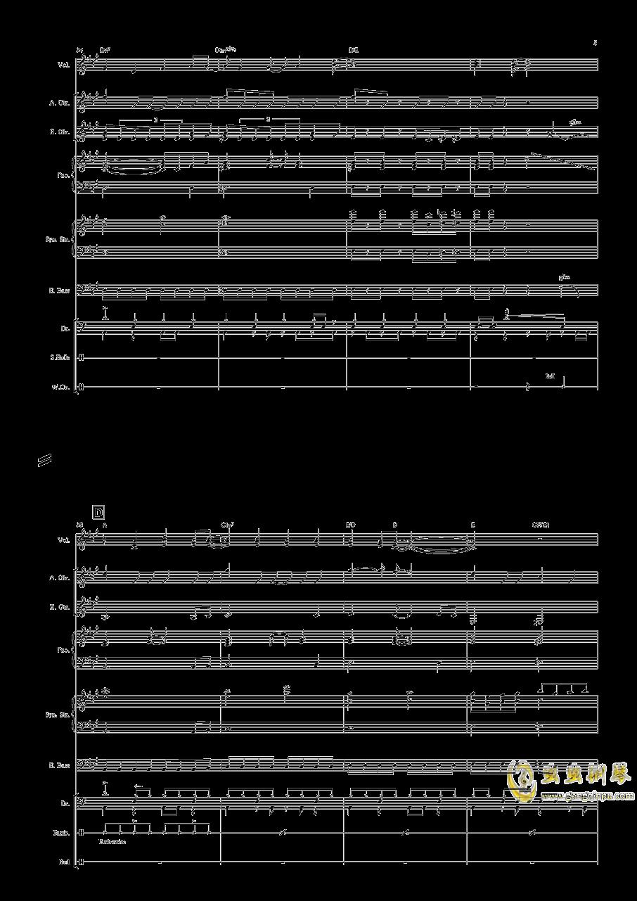 Snow Halation钢琴谱 第5页