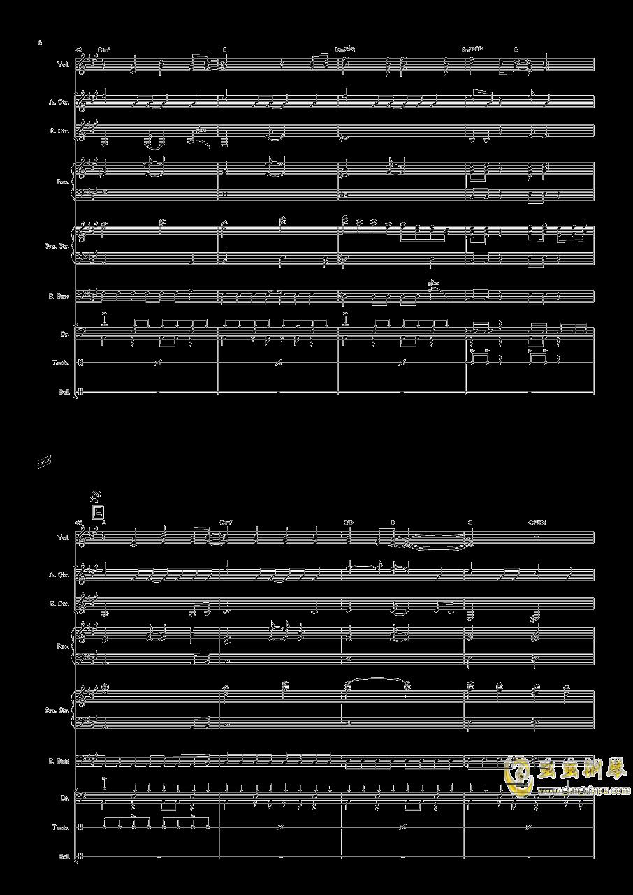 Snow Halation钢琴谱 第6页