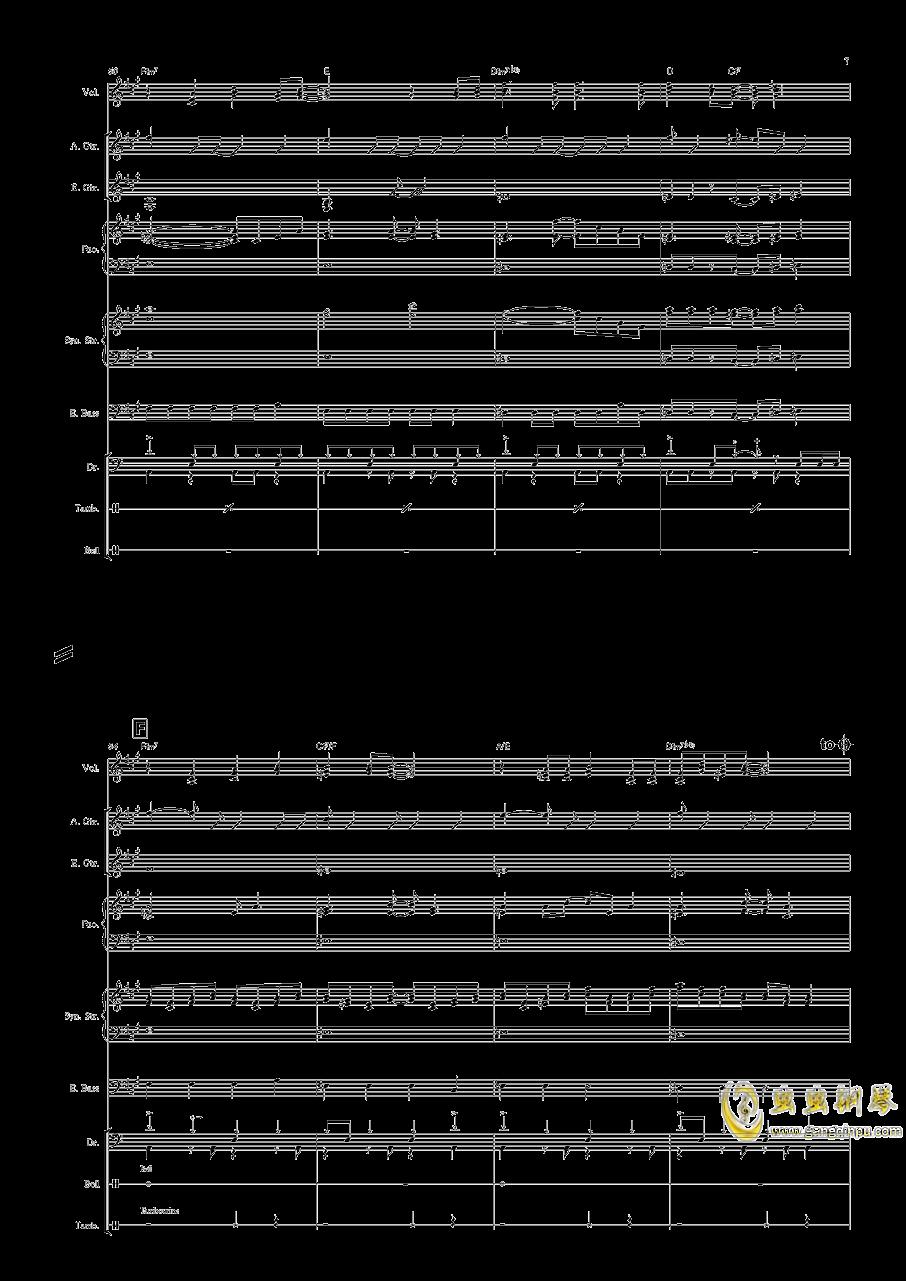 Snow Halation钢琴谱 第7页