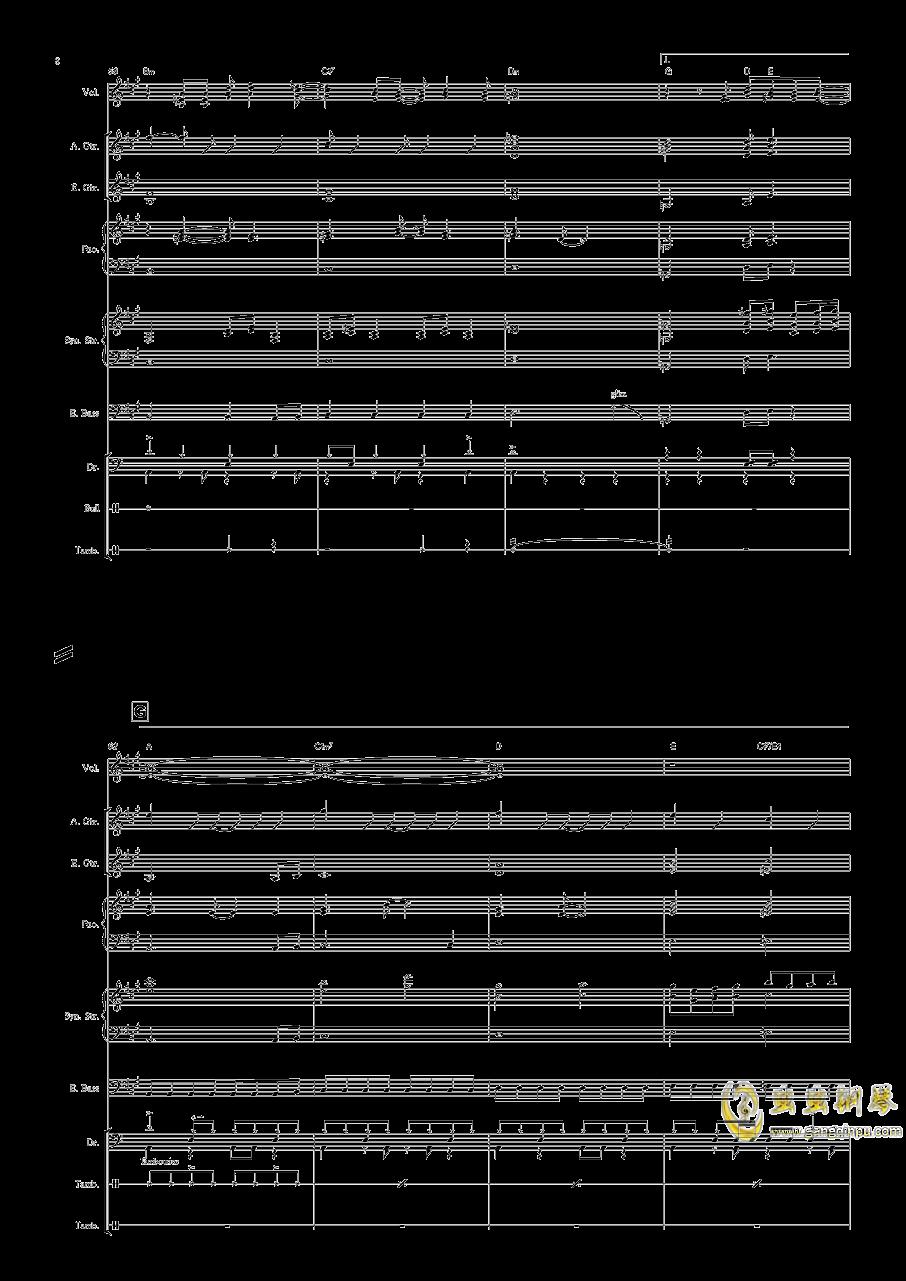 Snow Halation钢琴谱 第8页