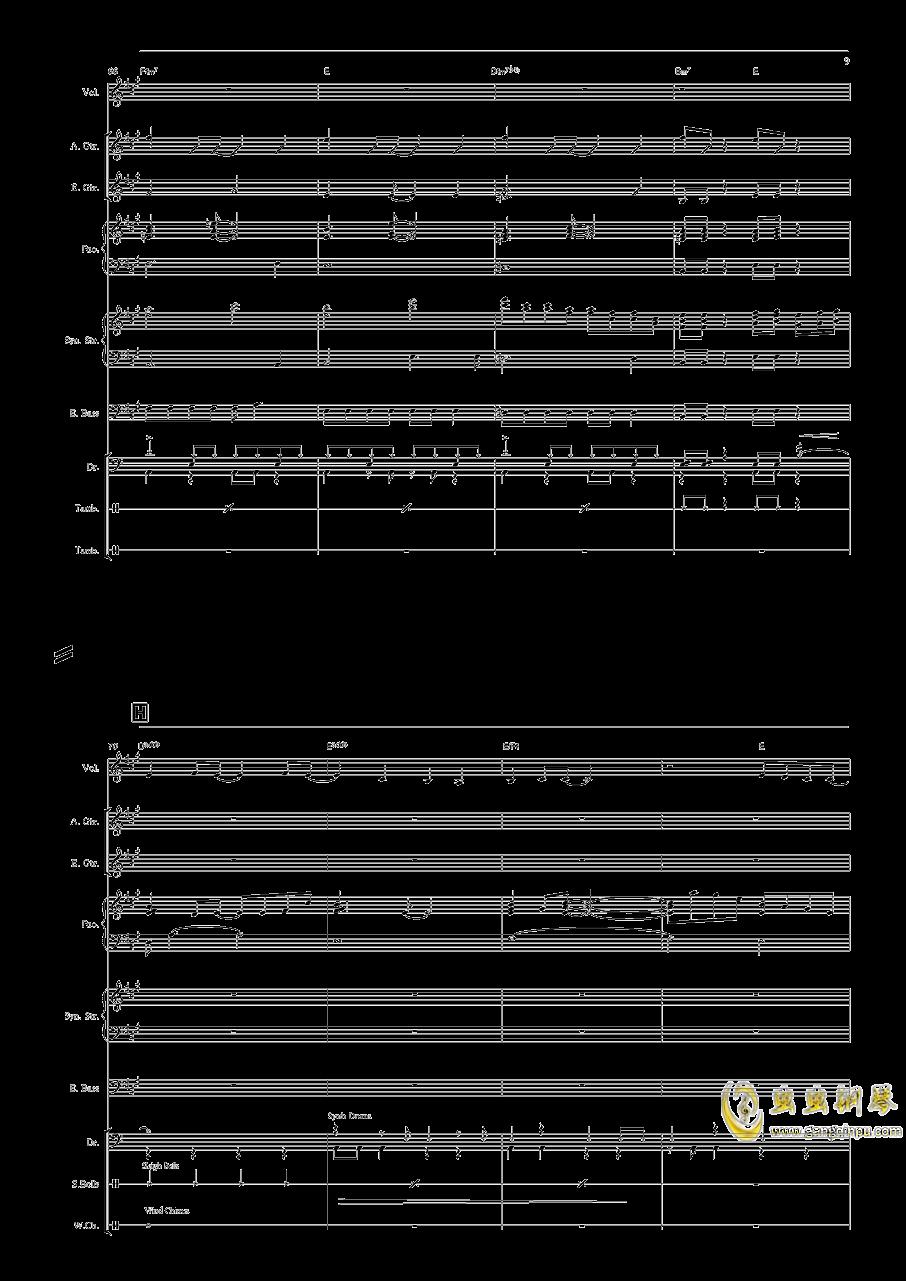 Snow Halation钢琴谱 第9页