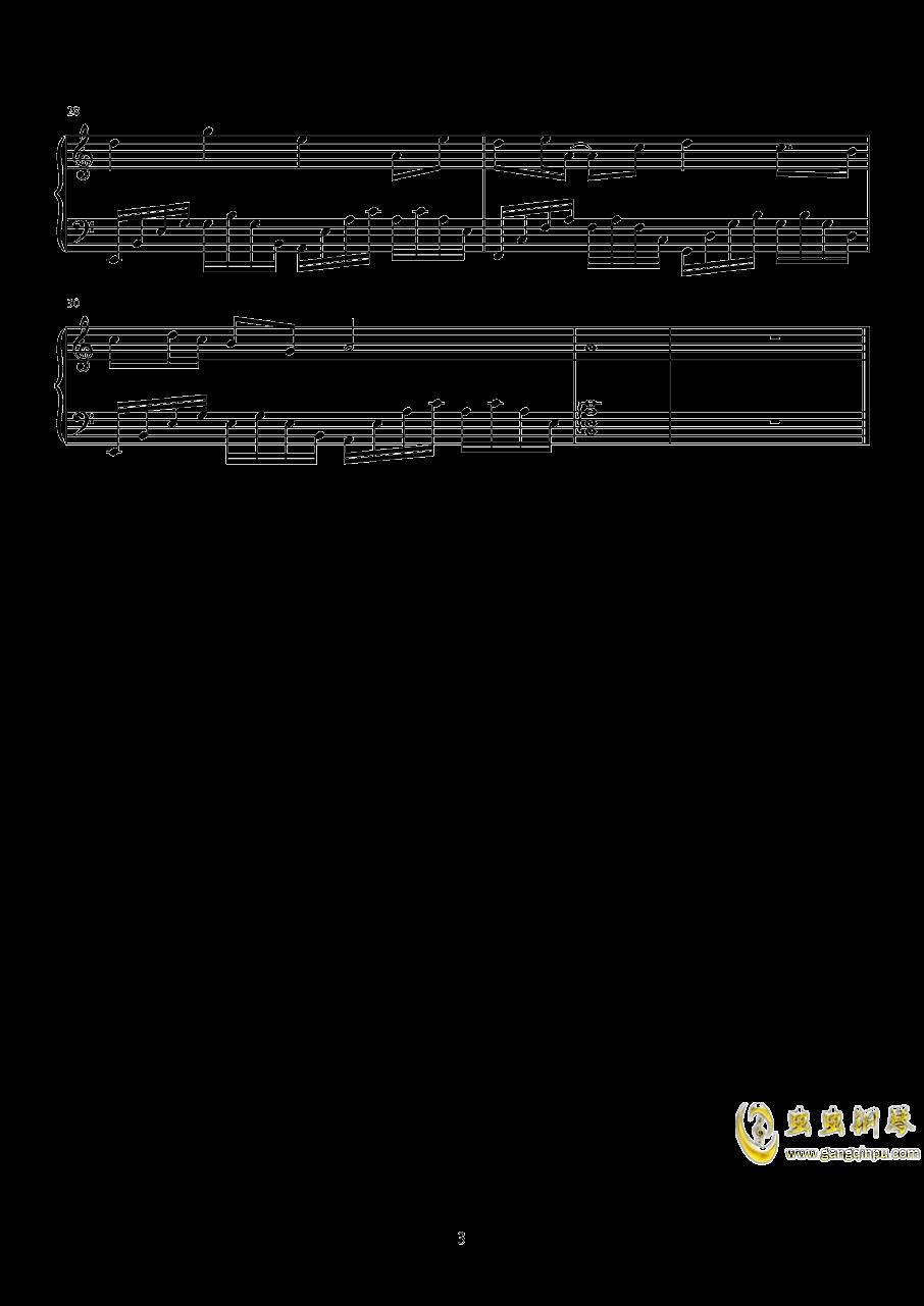 叹云兮钢琴谱 第3页