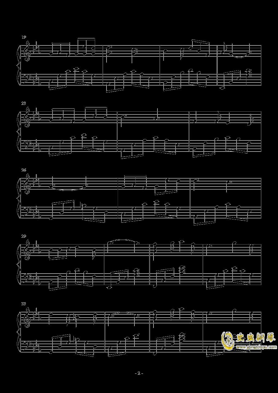只要平凡钢琴谱 第2页
