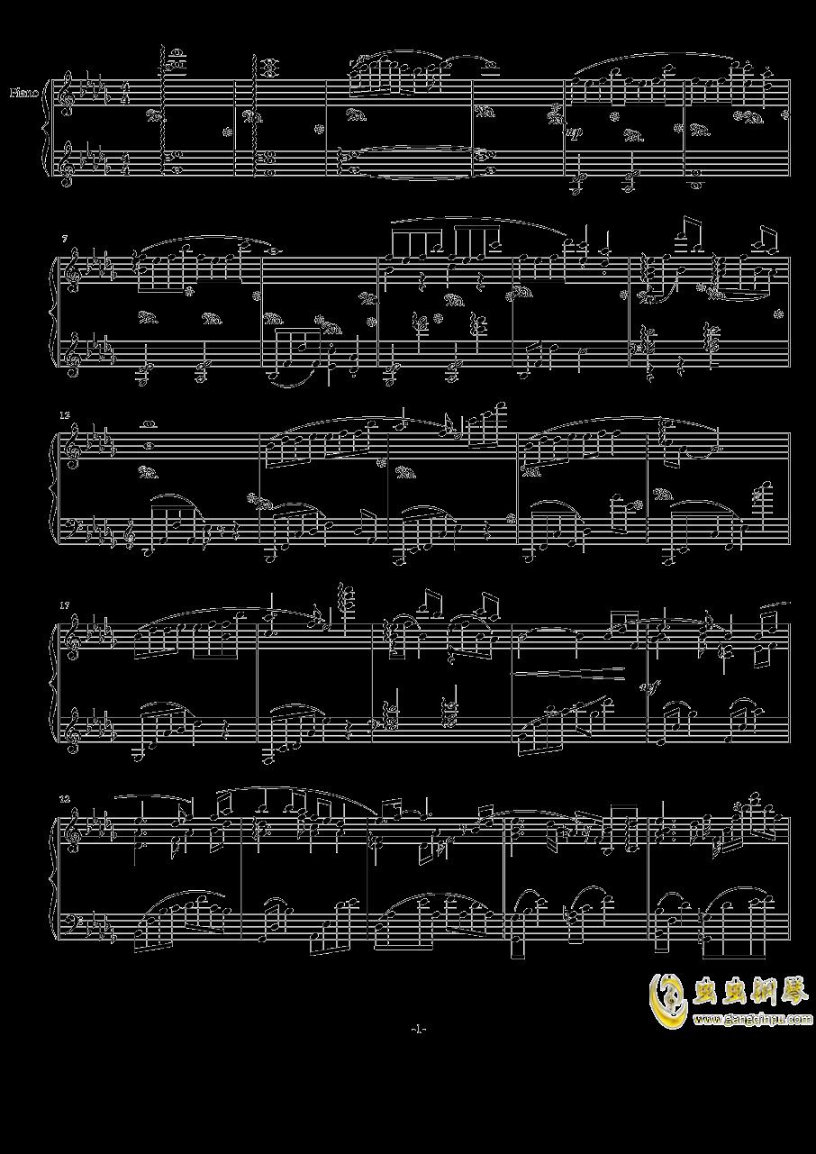 大鱼海棠印象曲钢琴谱 第1页
