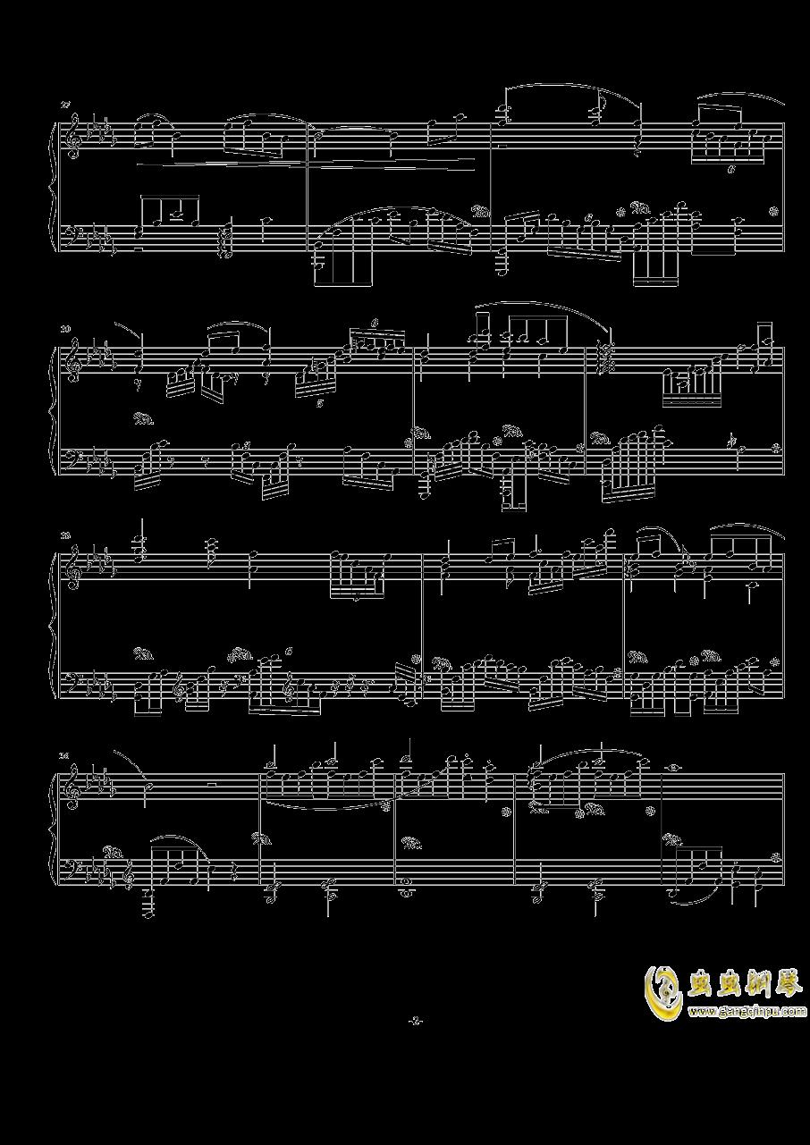 大鱼海棠印象曲钢琴谱 第2页