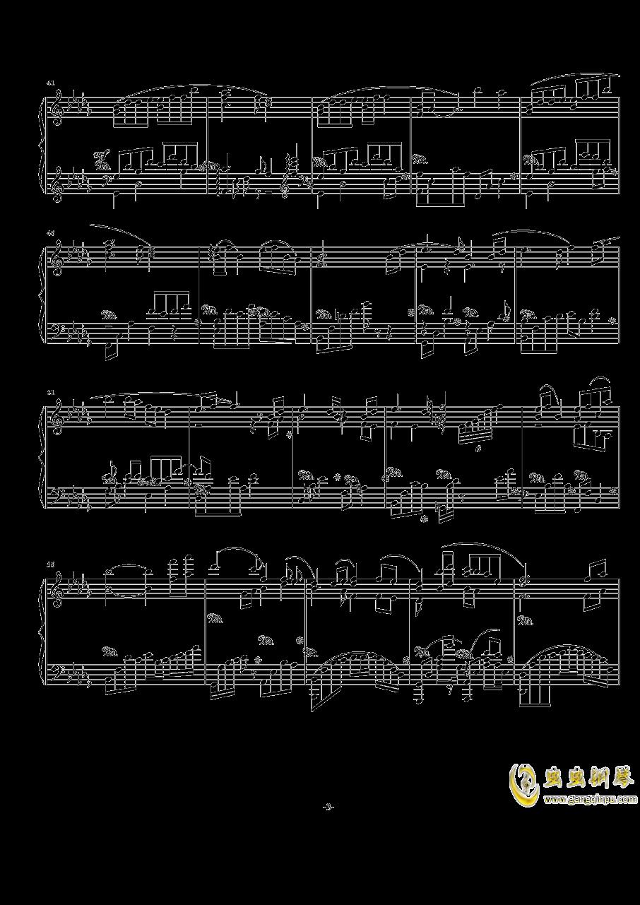 大鱼海棠印象曲钢琴谱 第3页