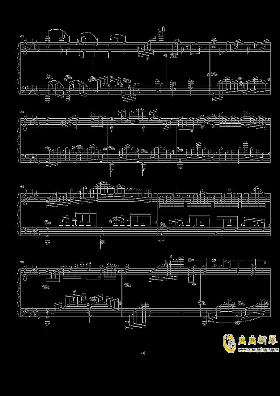 大鱼海棠印象曲钢琴谱 第4页