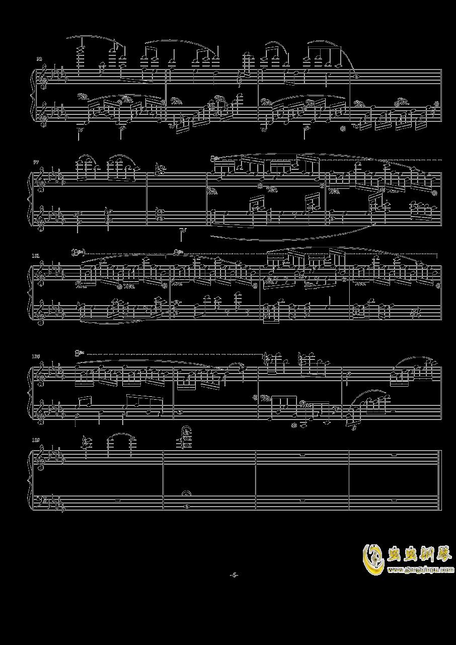 大鱼海棠印象曲钢琴谱 第6页