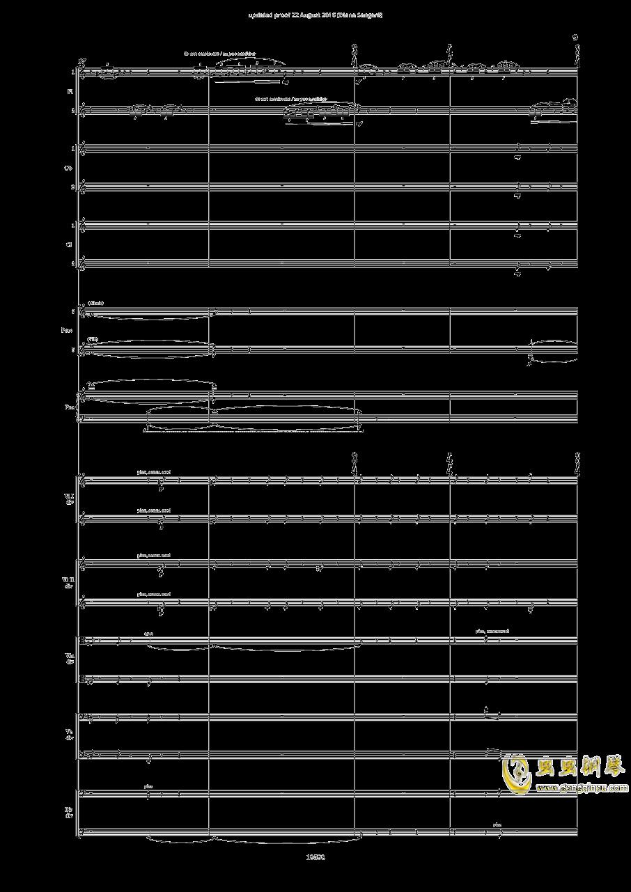 乐队协奏曲钢琴谱 第11页