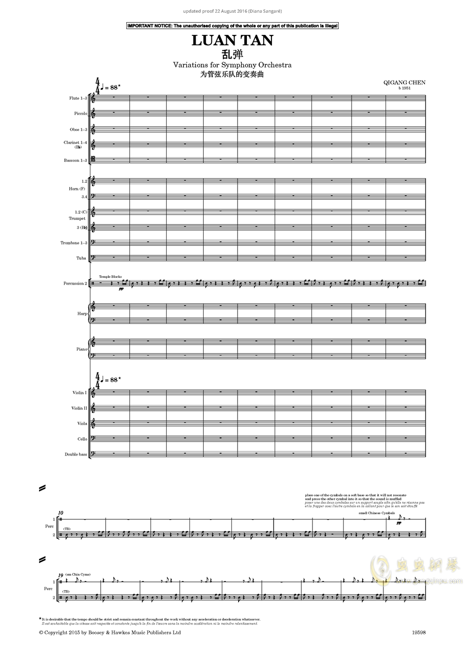 乐队协奏曲钢琴谱 第3页