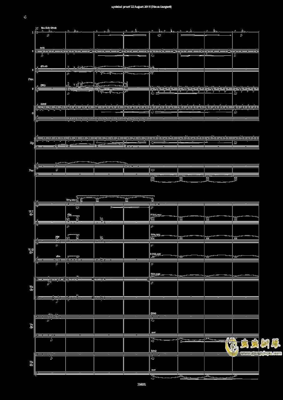 乐队协奏曲钢琴谱 第6页