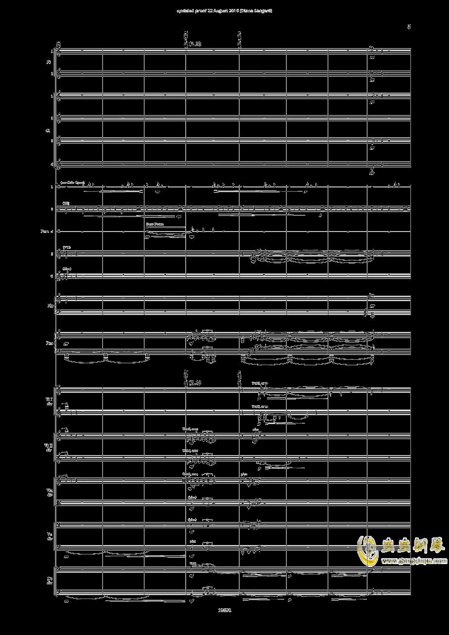 乐队协奏曲钢琴谱 第7页