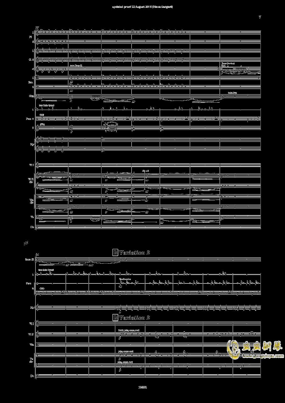 乐队协奏曲钢琴谱 第9页