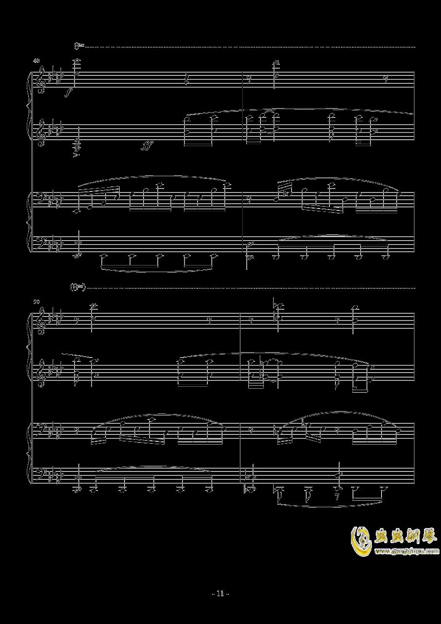 冒险岛钢琴谱 第11页