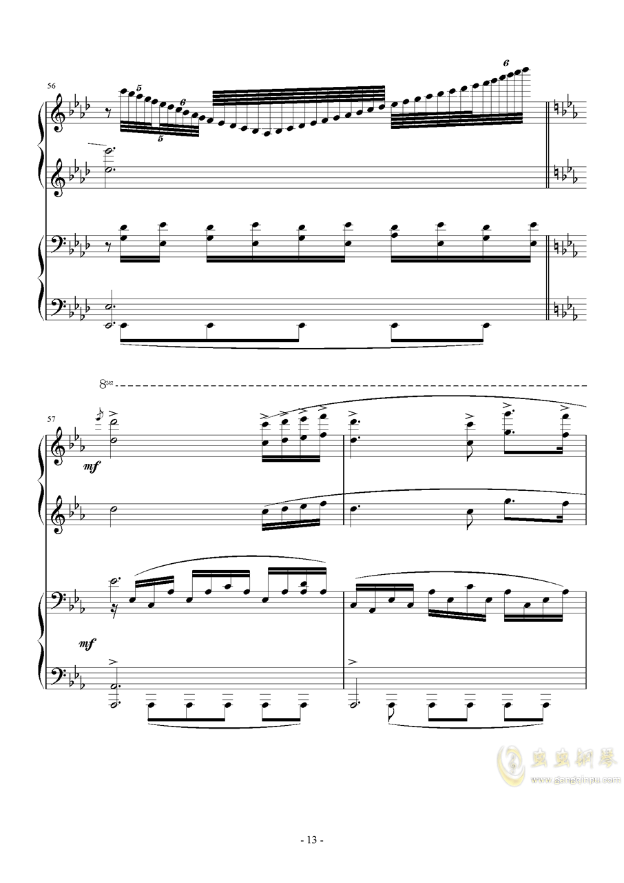 冒险岛钢琴谱 第13页