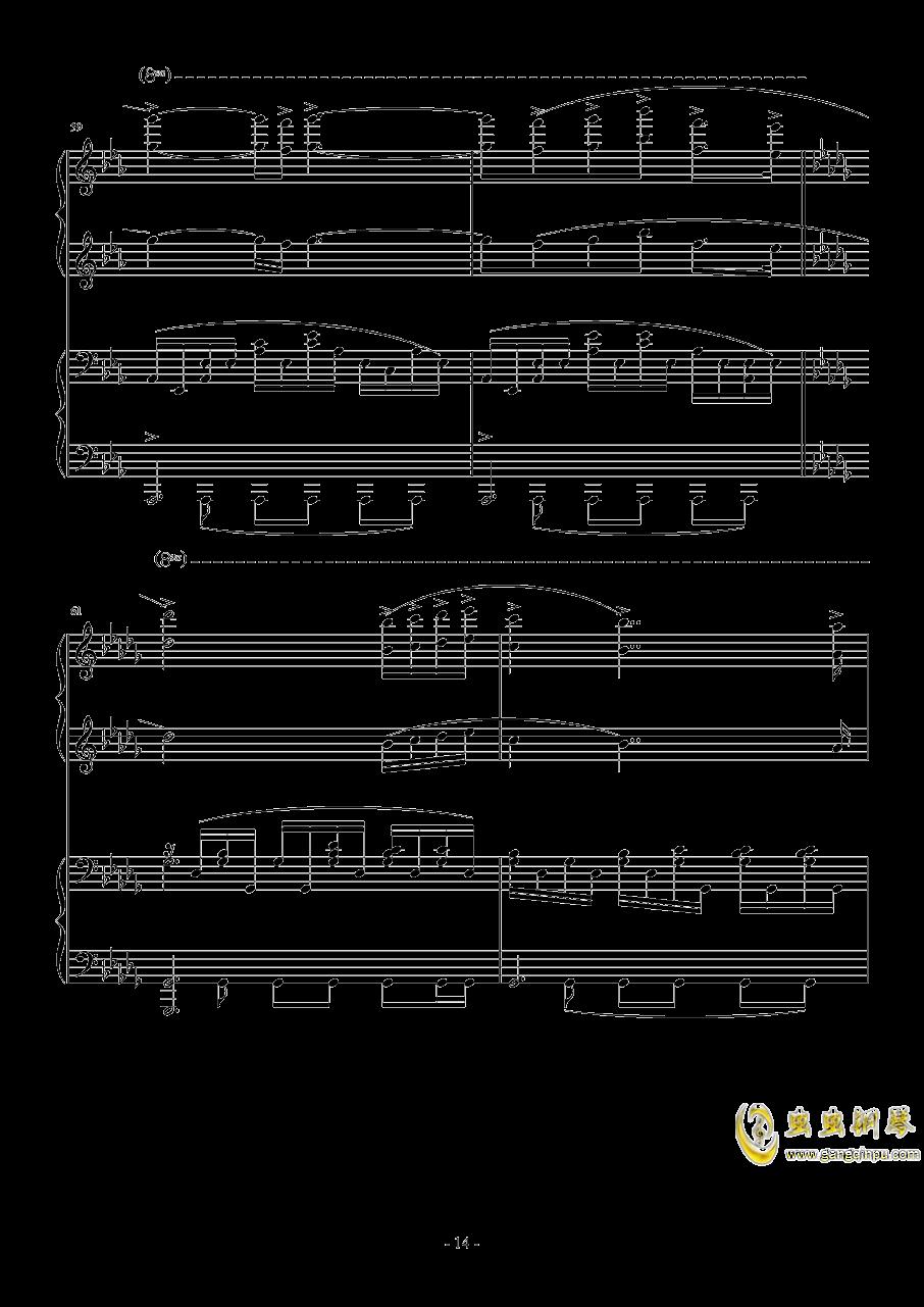 冒险岛钢琴谱 第14页