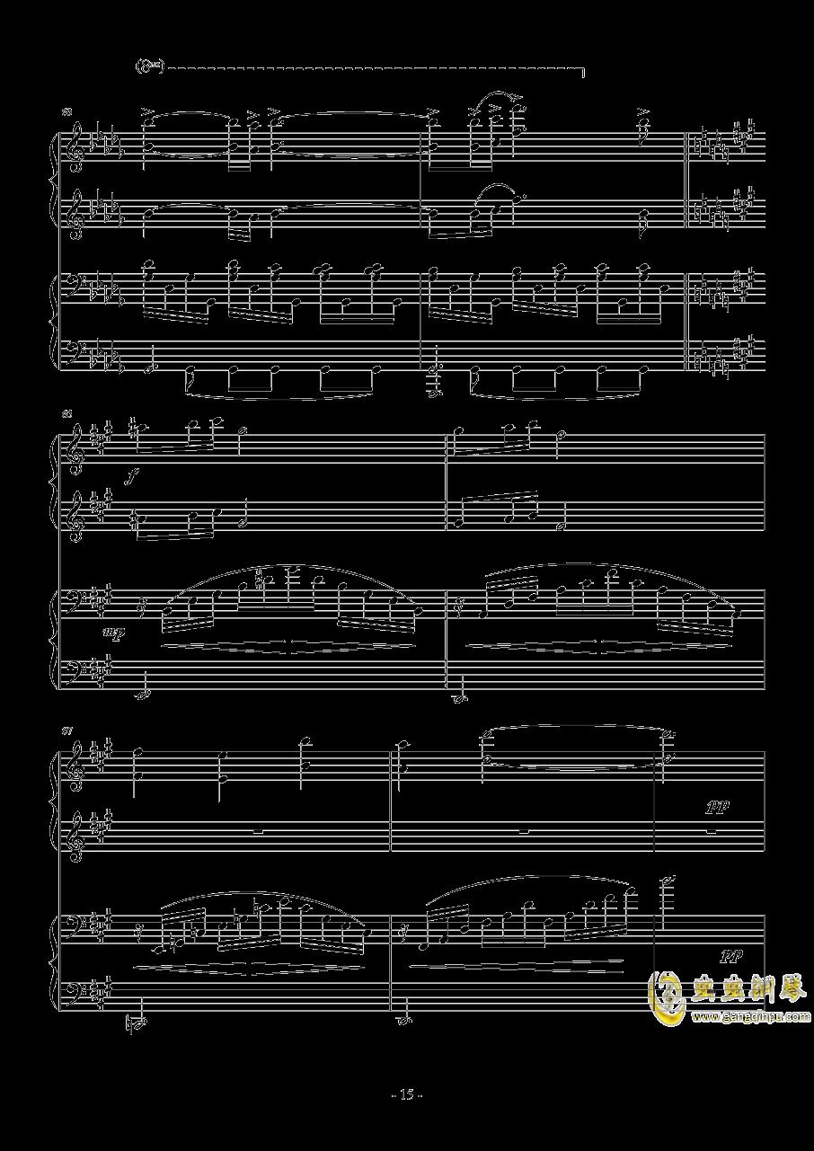 冒险岛钢琴谱 第15页
