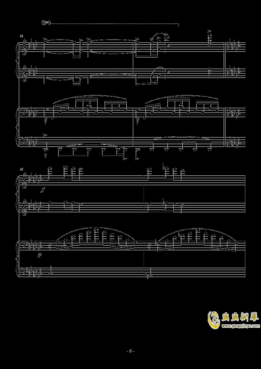 冒险岛钢琴谱 第6页