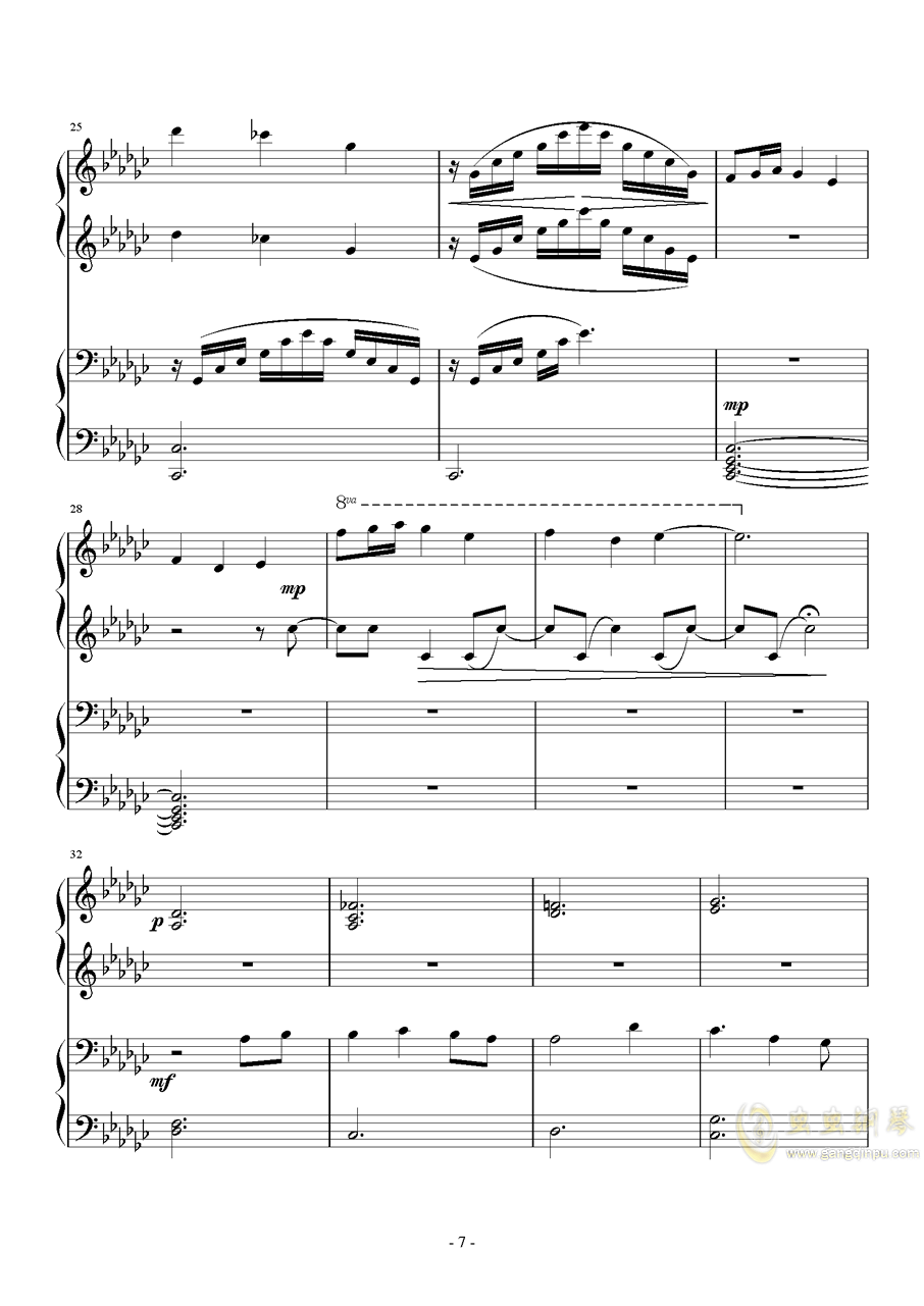冒险岛钢琴谱 第7页