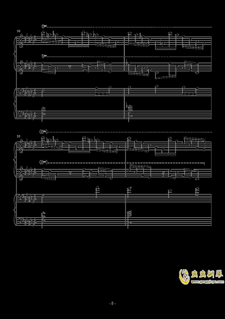 冒险岛钢琴谱 第8页