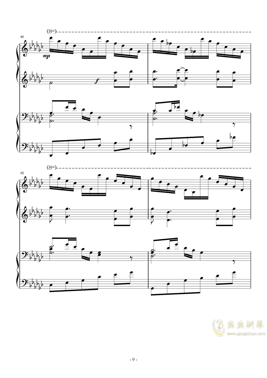 冒险岛钢琴谱 第9页