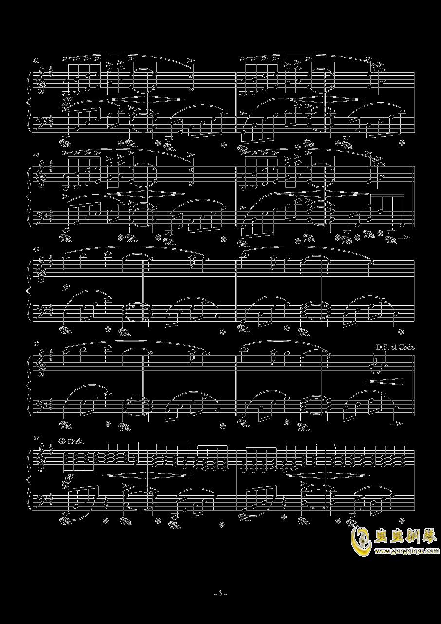 自由的代价钢琴谱 第3页