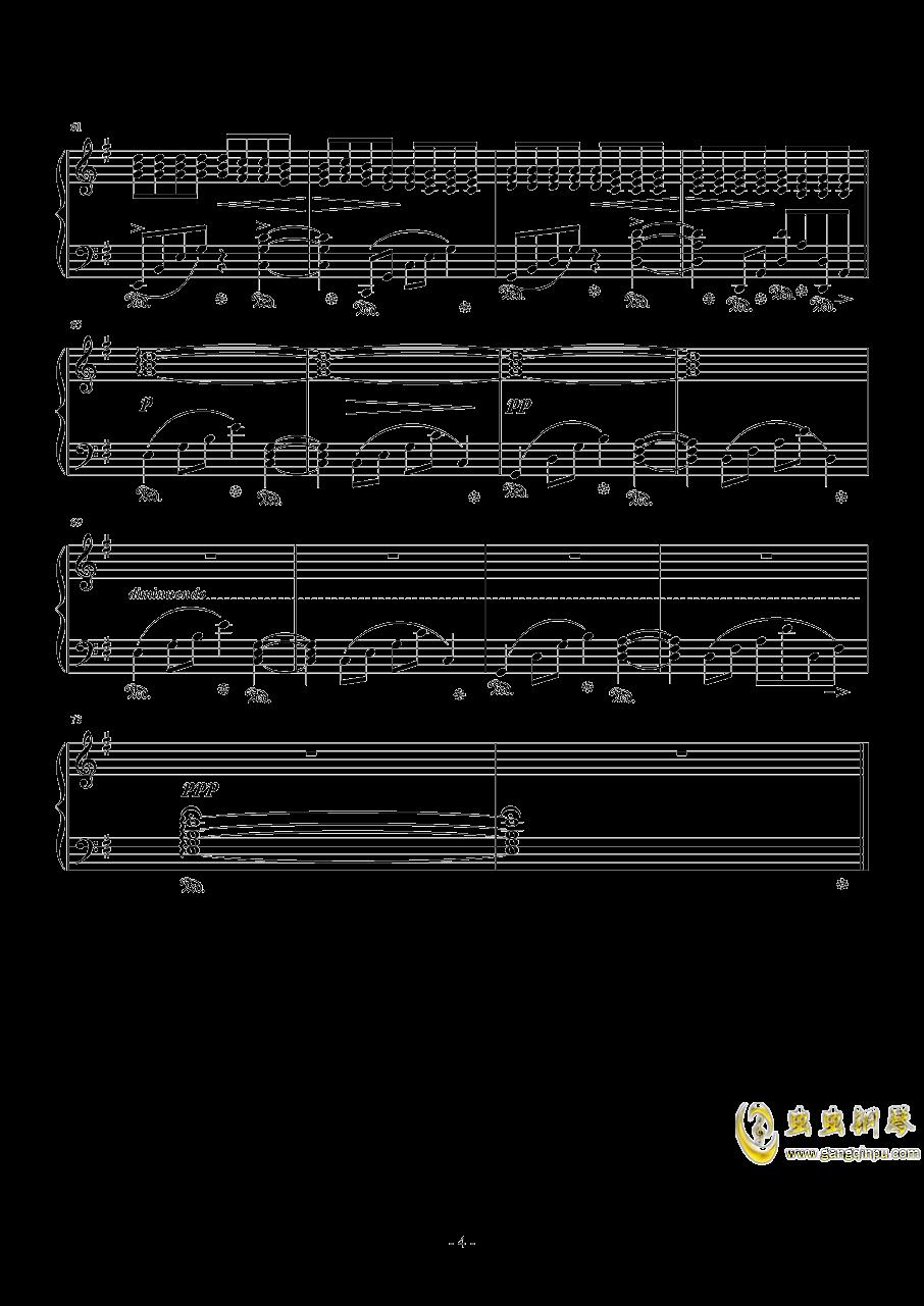 自由的代价钢琴谱 第4页