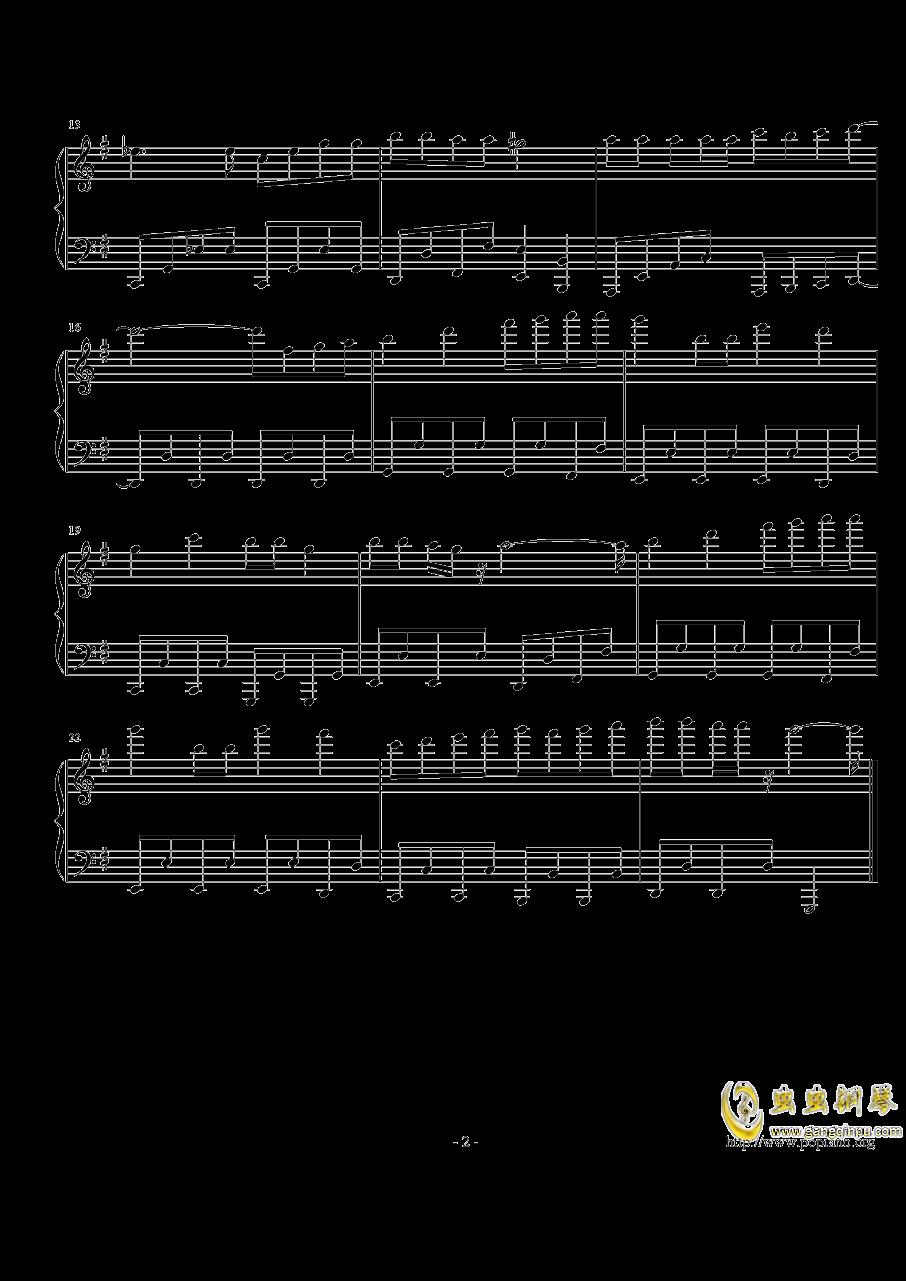 跑跑卡丁车之城堡派对·大城堡.2钢琴谱 第2页