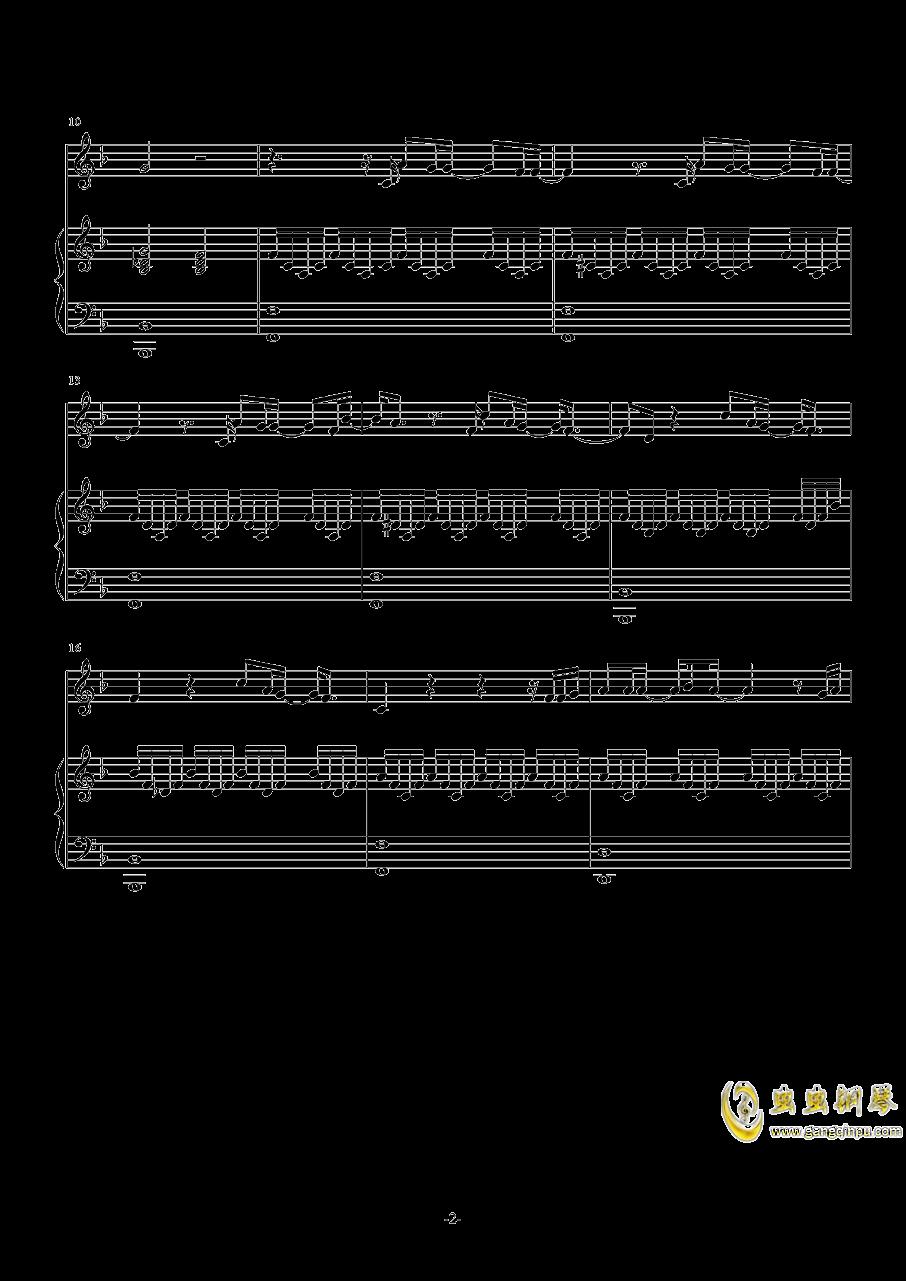 水星记钢琴谱 第2页
