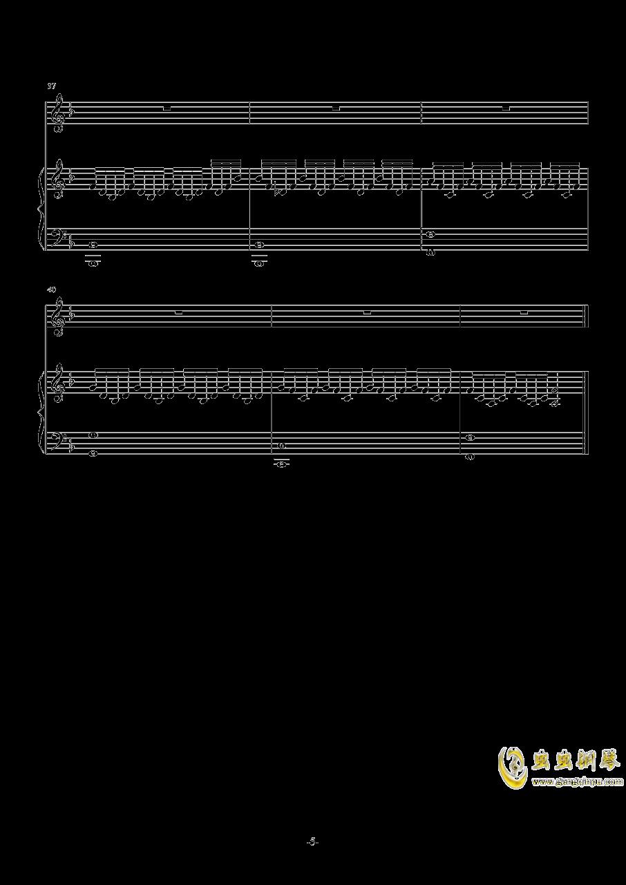 水星记钢琴谱 第5页