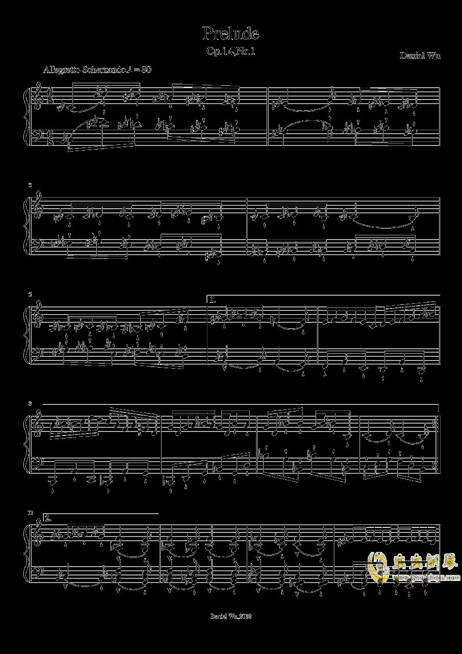 前奏曲,作品14,第1号钢琴谱 第1页