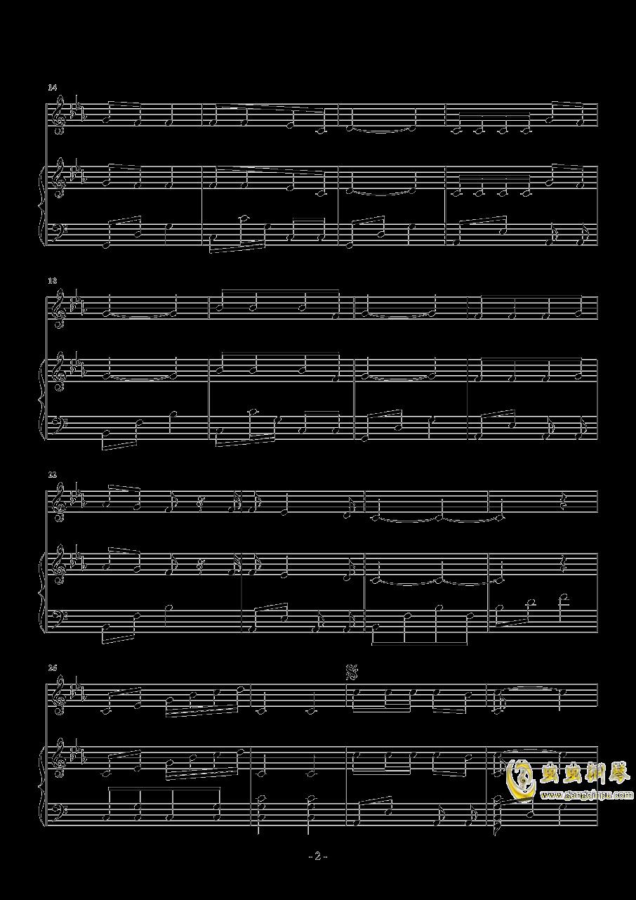 小小一粒沙钢琴谱 第2页