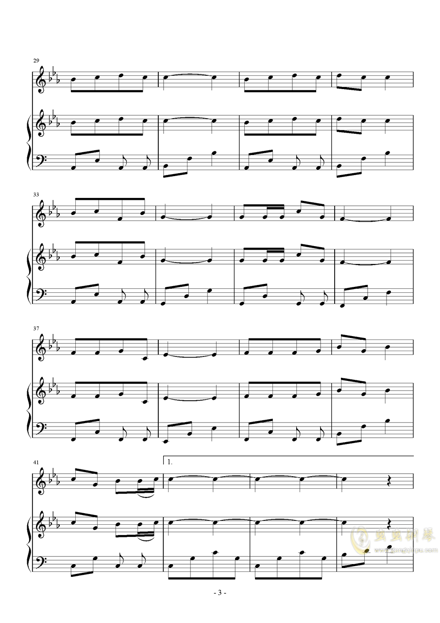 小小一粒沙钢琴谱 第3页