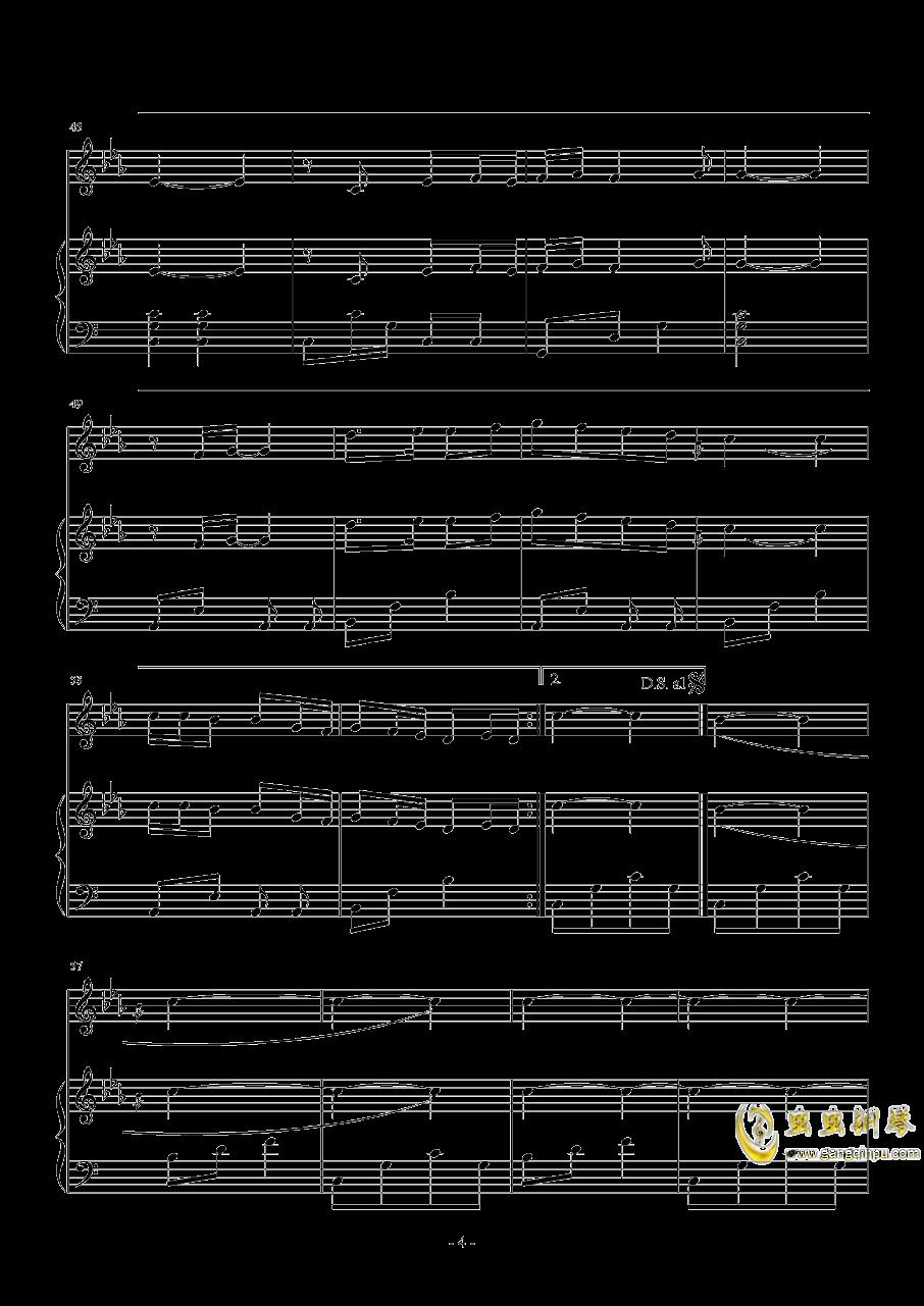 小小一粒沙钢琴谱 第4页