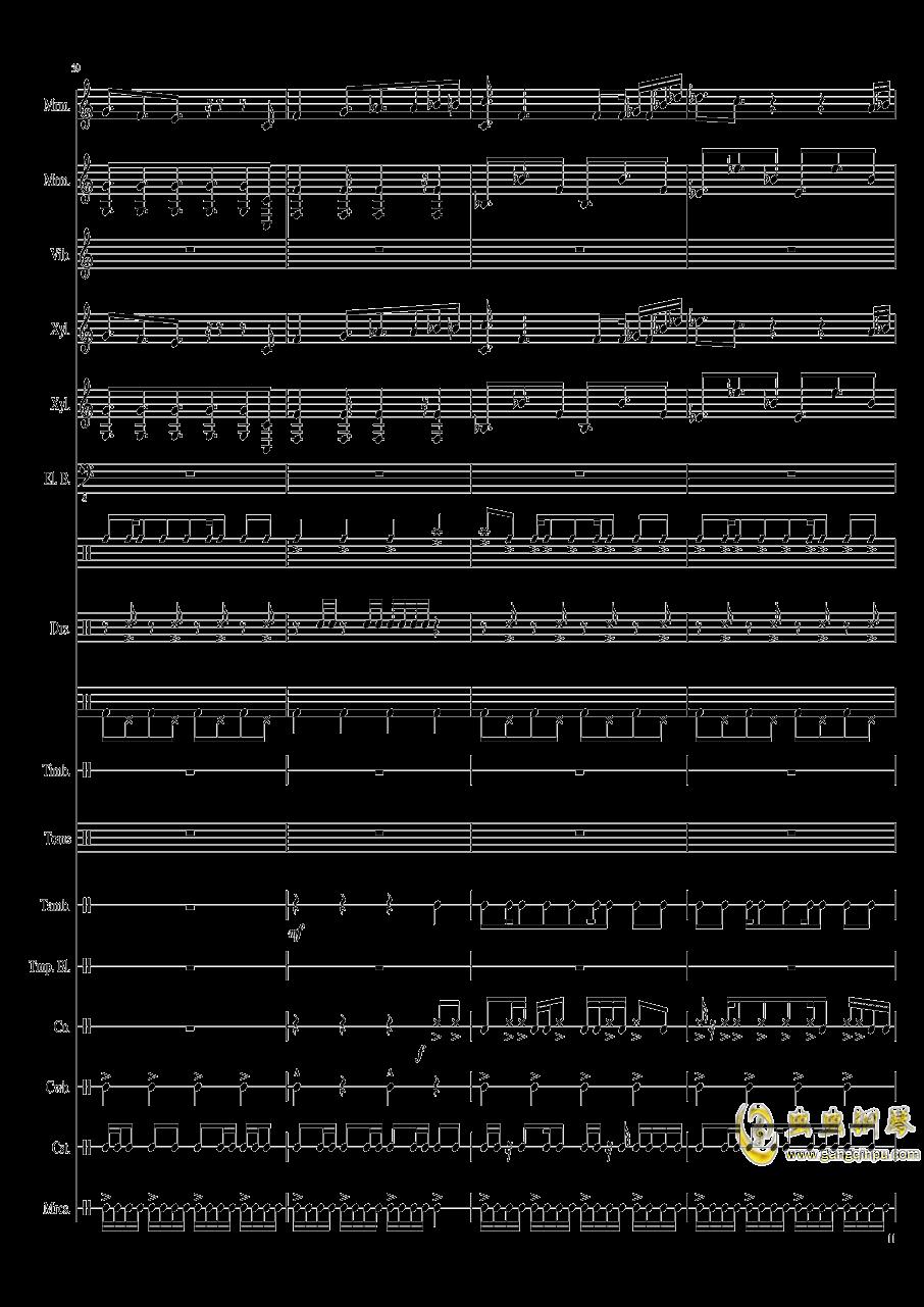 Suddenly,Jazz!钢琴谱 第11页