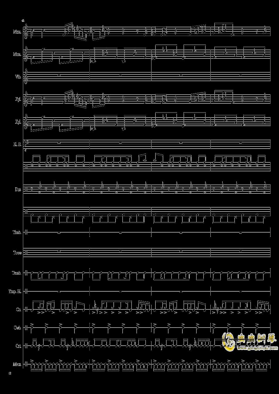 Suddenly,Jazz!钢琴谱 第12页