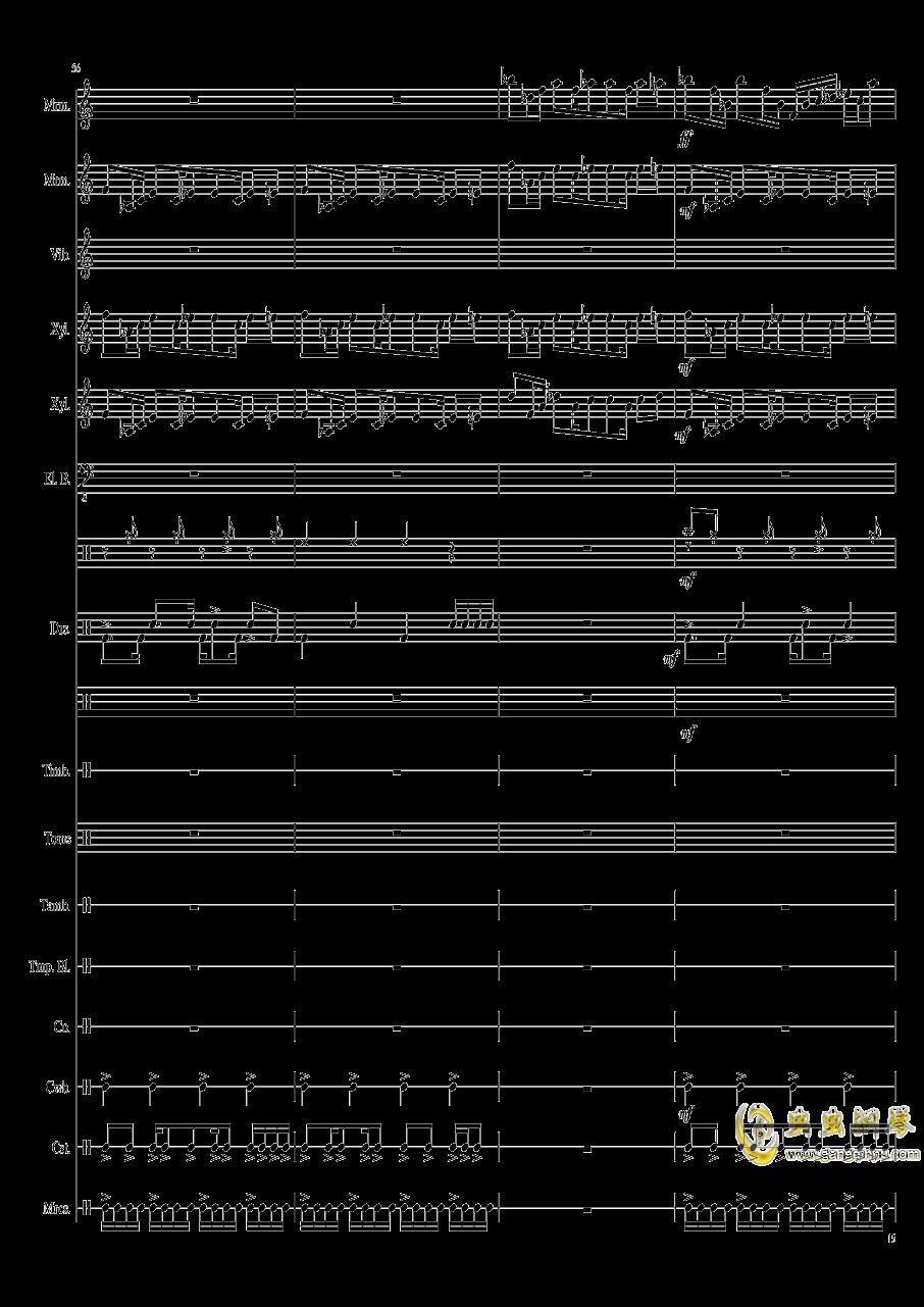 Suddenly,Jazz!钢琴谱 第15页