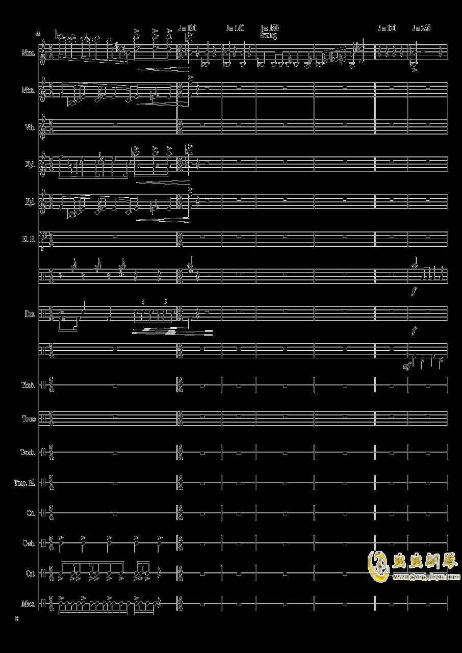 Suddenly,Jazz!钢琴谱 第18页