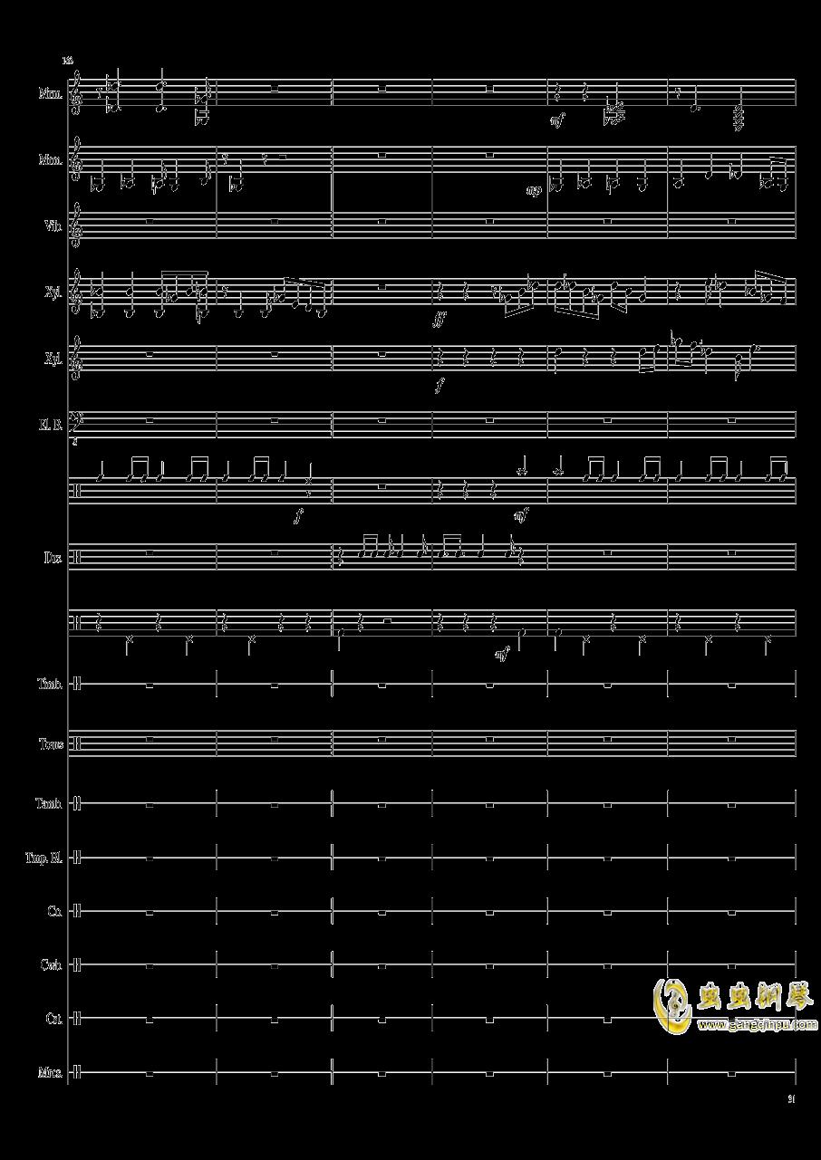 Suddenly,Jazz!钢琴谱 第31页