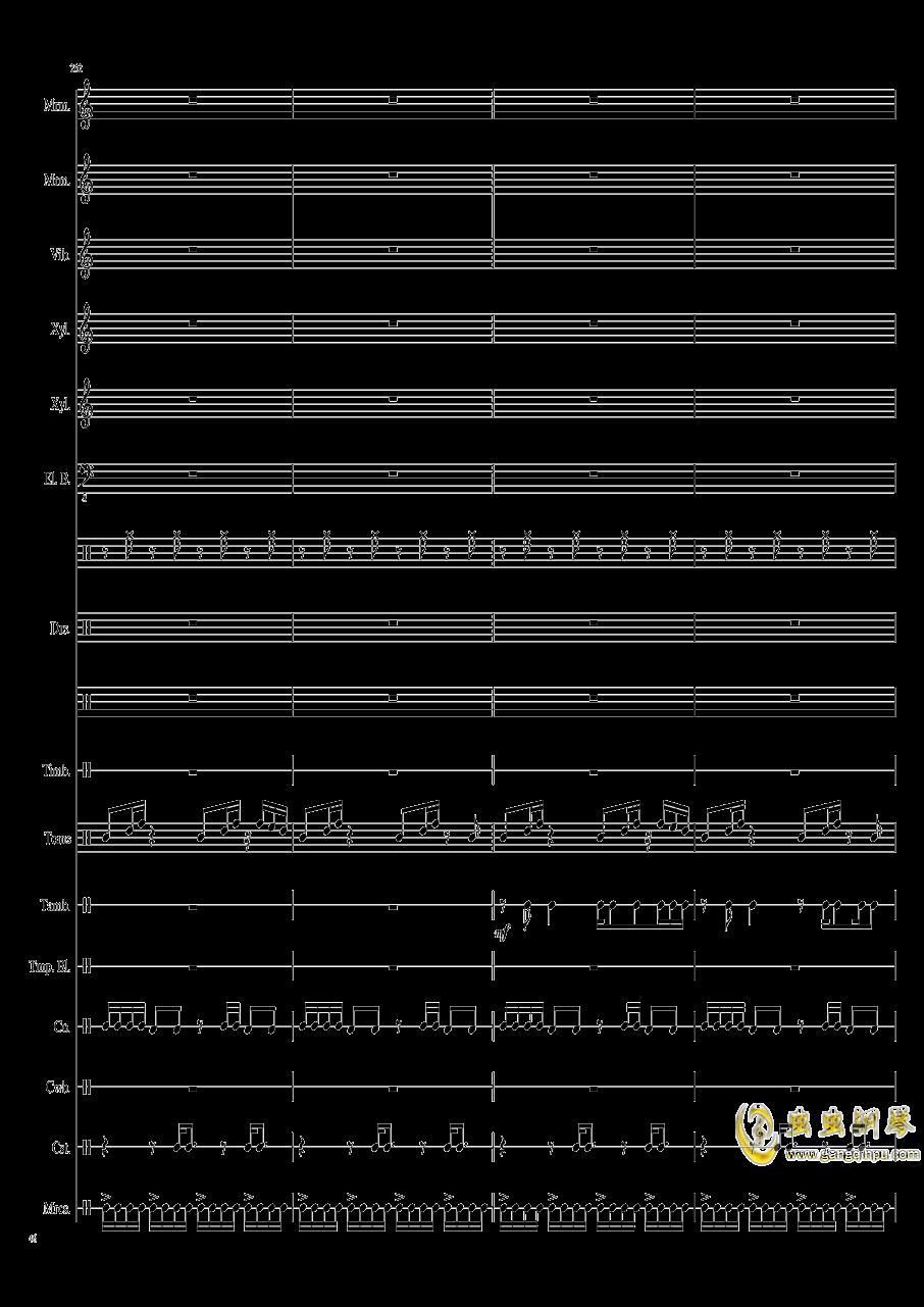 Suddenly,Jazz!钢琴谱 第46页