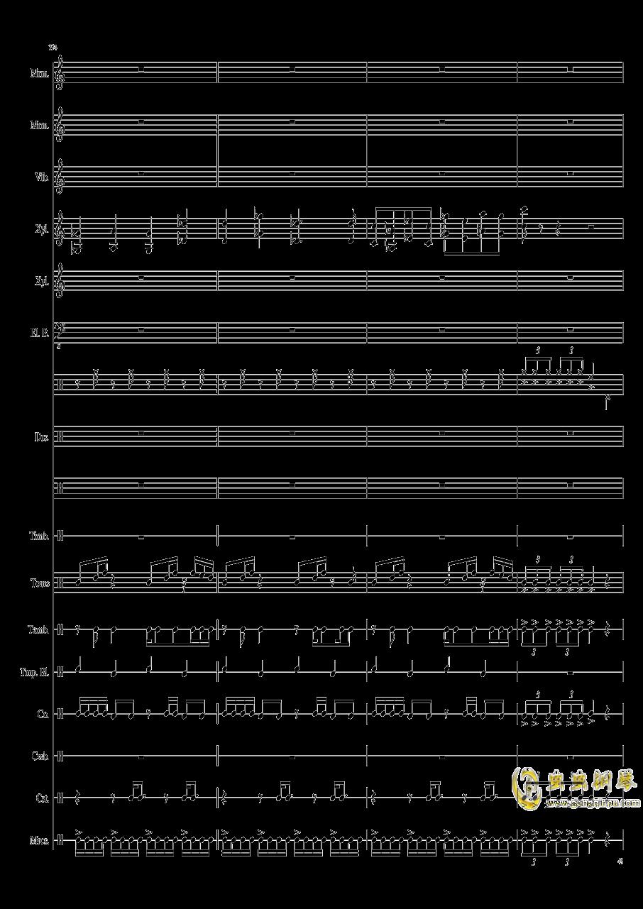 Suddenly,Jazz!钢琴谱 第49页