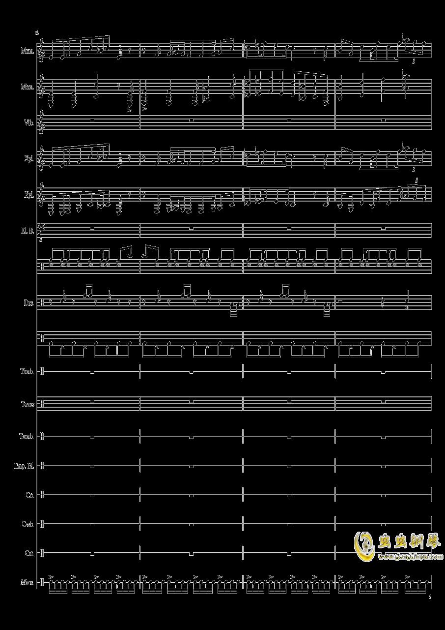 Suddenly,Jazz!钢琴谱 第5页