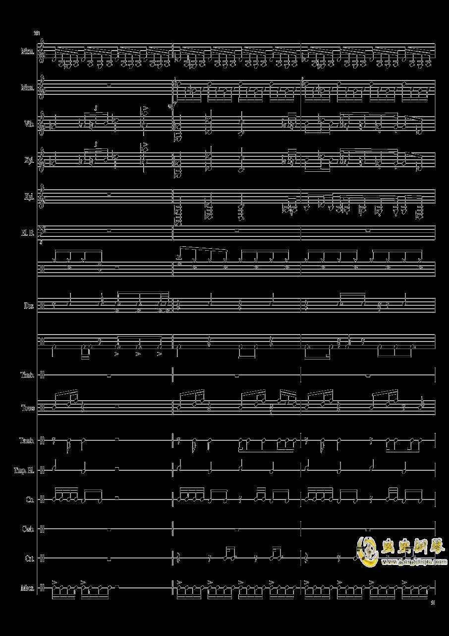 Suddenly,Jazz!钢琴谱 第51页